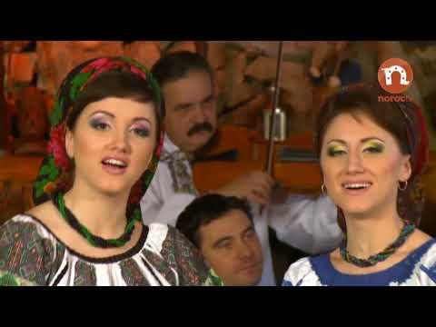 Surorile Lupu cu frații Ștefăneț - Măi Ioane Ionele