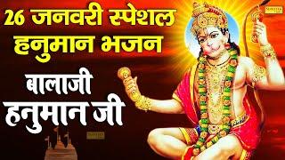 बालाजी हनुमान जी , Balaji Hanuman Ji | Anju Sharma | Mangalwar Hanuman Bhajan 2021 | Rathore Bhakti