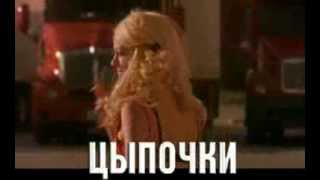 Цыпочки (2004) The Heart Is Deceitful Above All Things