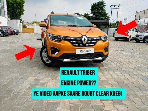 Renault Triber    कौन खरीदें कौन न खरीदे    कया इंजन में दम है ??    Judge Product by it's Price