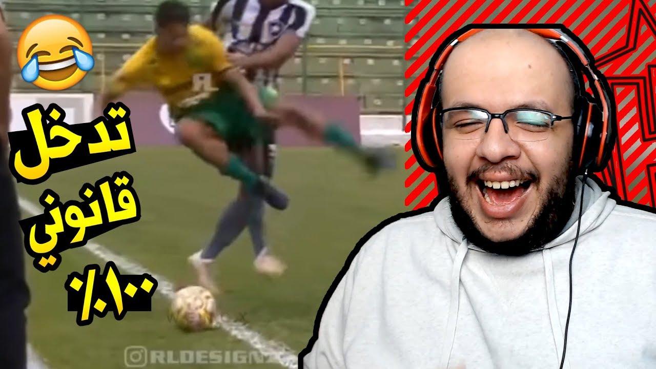 Photo of مواقف مضحكة في كرة القدم 2020 😂 – الرياضة