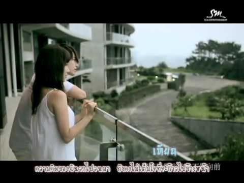 Karaoke Zhang Li Yin   Moving On By mayduza