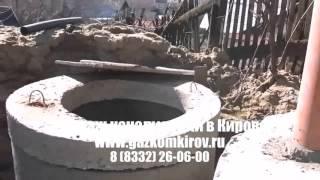 видео Жироуловитель для канализаций