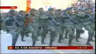 Rangers manchego y mendez arcos Bolivia