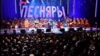 ПЕСНЯРЫ-30 ЛЕТ-Тёща-DVD Фрагмент 13