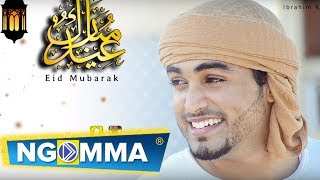 Amazing Eid nasheed in English & Swahili - by Ibrahim Khan -official Audio -2017 HD