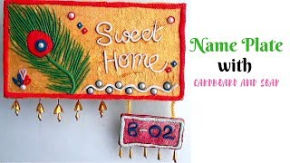 DIY Handmade Name Plate Making with Cardboard and Soap | Wall Murals |Door Hanger