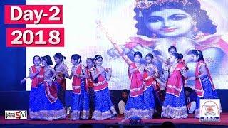 Rks School Annual Gathering 2018  Day-2  #Shri Rameshkumar sawhney Engalish Medium School