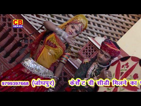 Khidki Khol De - Rajasthani Holi DJ Dance Songs 2015 - Latest Rajasthani Holi Songs