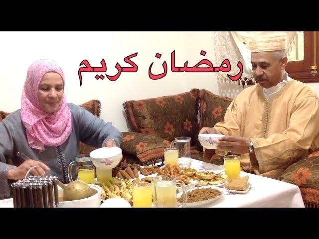 مائدة رمضان مغربية 2018 المطبخ المغربي مع ربيعة Ramadan