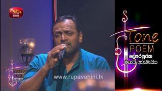 Pancha Kalyaniye @ Tone Poem with Krishantha Erandaka Thumbnail