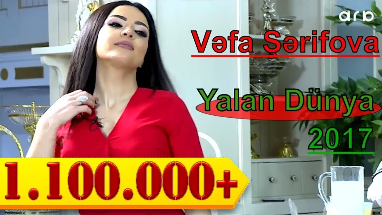Aysun Ismayilova Sevdim 2017 Youtube