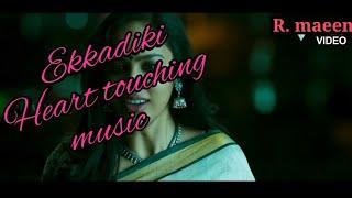 Ekkadiki heart touching background music ।।
