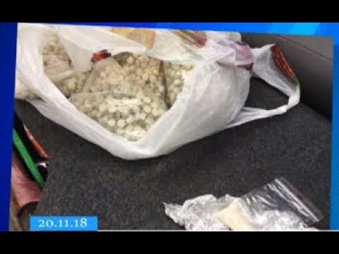ТРК ВіККА: Жителі Черкас, перебуваючи за кордоном, налагодили поставки наркотиків в Україну