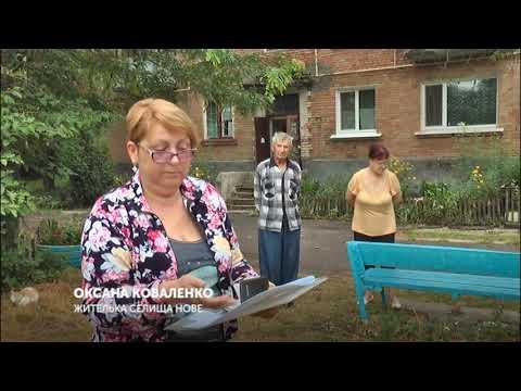 UA: Кропивницький: Селище Нове