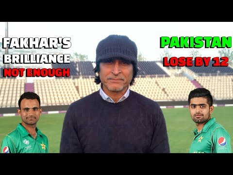 Fakhar Zaman's brilliance not enough | Pakistan Lose by 12 runs