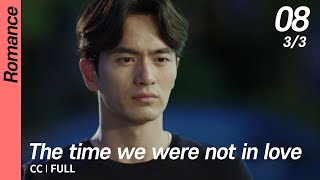 [CC/FULL] The time we were not in love EP08 (3/3) | 너를사랑한시간