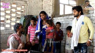 bhojpuri comedy khesari 2neha ji hd video