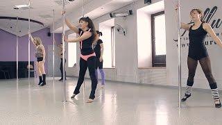 Стриппластика  Танцевальная связка около пилона  Средний уровень