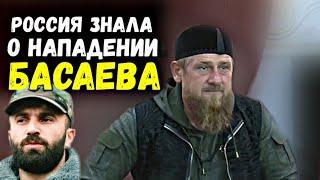 Сенсационное признание Кадырова!!!
