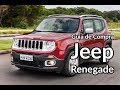 Jeep Renegade: o que pensam os donos do SUV? | Guia de Compra | Best Cars