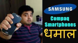 Samsung Compaq Smartphone धमाल - Apple Se Pahle Aaya Samsung Ka Foldable Phone