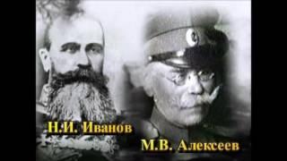Тема 2. Перша світова війна (1914-1918 рр.)