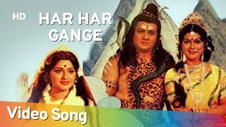 Har Har Gange Title Song | Har Har Gange (1979) | Mahendra Kapoor