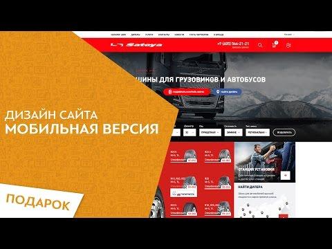 Печать фото через интернет нижний новгород от 3,5 руб.