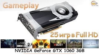 NVIDIA GeForce GTX 1060 3GB gameplay в 25 популярных играх в Full HD