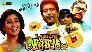 Non Stop Tamil Comedy Collection 2019 Tamil Latest Comedy Scenes | New Upload 2019