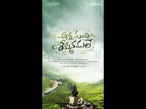 Anni Manchi Sakunamule Motion Poster | Santosh Shoban | Malvika Nair | Nandini Reddy | Swapna Cinema