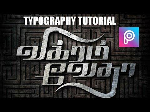 Vikram Vedha Title Typography By Yuvansiva