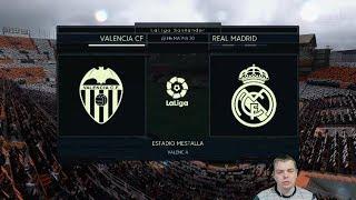 видео: Fifa Прогноз! Валенсия vs Реал Мадрид - 30 тур Ла Лига 2018/2019!  + Ставка!