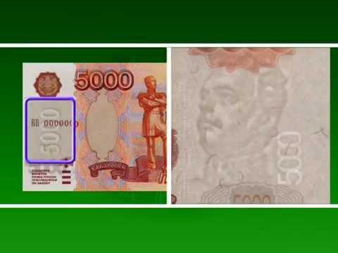 1 рубль барселона цена