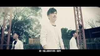 FANTAZ - 愛是懂你的 [Official Music Video]