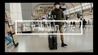 YouTube動画:J-REXXX - ドサ周りのうた (Prod.774) [Official Music Video]