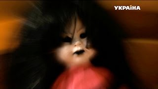Кукла тамагочи | Реальная мистика