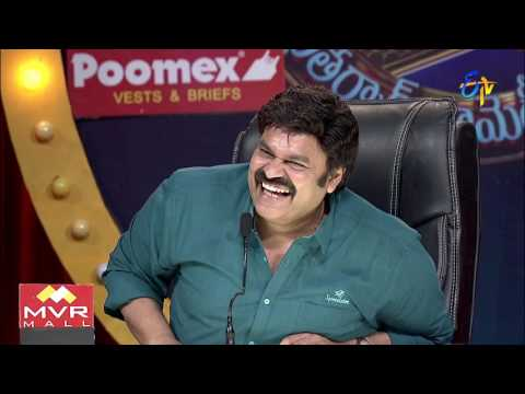 Extra Jabardasth | 17th February 2017  | Latest Promo