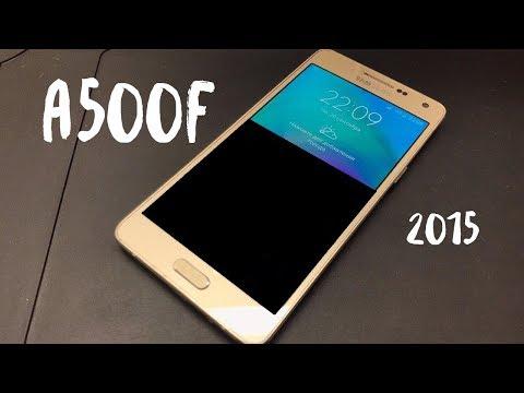 Samsung Galaxy A5 SM-A500F показывает половину экрана