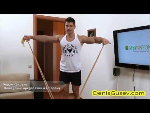 Упражнения для роста мышц и коррекции фигуры