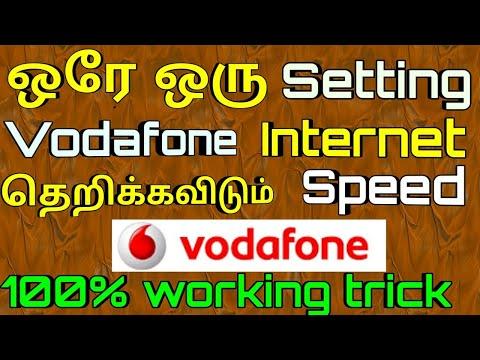 How To Increase Vodafone Internet Speed Tamil |அதிவேக Internet Speed|high-speed Network Setting