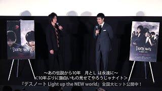 映画『デスノート Light up the NEW world』 全国大ヒット公開中! http...