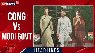 Congress To Hold Bharat Bachao Rally To Highlight Failures Of Modi Govt | CNN News18