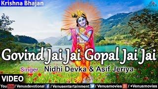 Govind Jai Jai Gopal Jai Jai   Lyrical Video Song   Krishna Bhajan   Nidhi Devka & Asif Jeriya