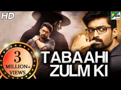 tabaahi-zulm-ki-(ism)-|-2019-new-hindi-dubbed-movie-|-nandamuri-kalyanram,-aditi-arya,-jagapati-babu