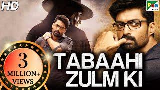 Tabaahi Zulm Ki (ISM) | 2019 New Hindi Dubbed Movie | Nandamuri Kalyanram, Aditi Arya, Jagapati Babu