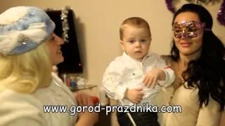 видео Где заказать Деда Мороза в Киеве