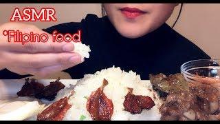 ASMR FILIPINO FOOD eating with my hand | eating sounds | HOPE-ASMR
