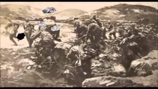 El Príncipe Saiyajin - Guerras de Cuarta Generación
